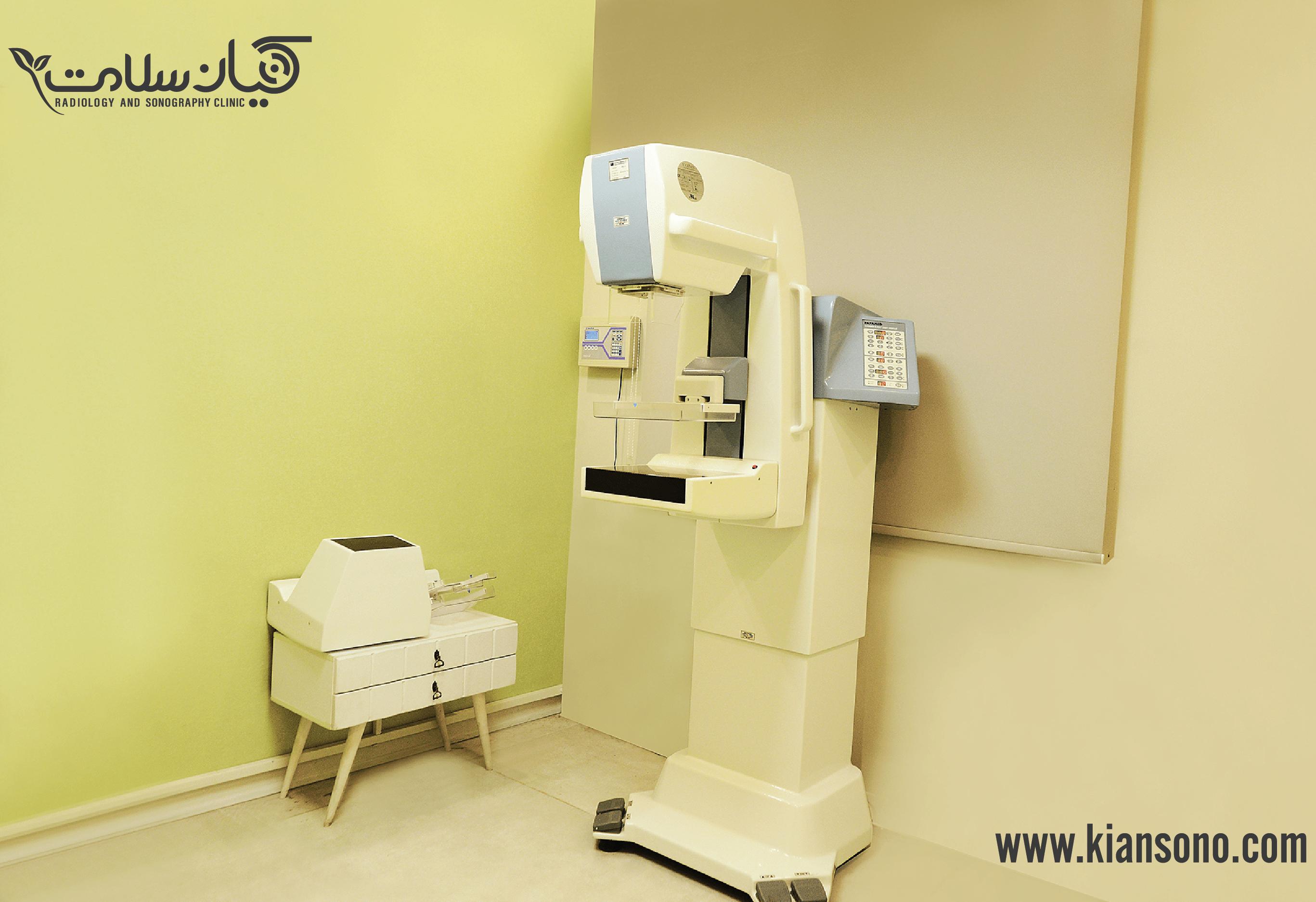 ماموگرافی دیجیتال کیان